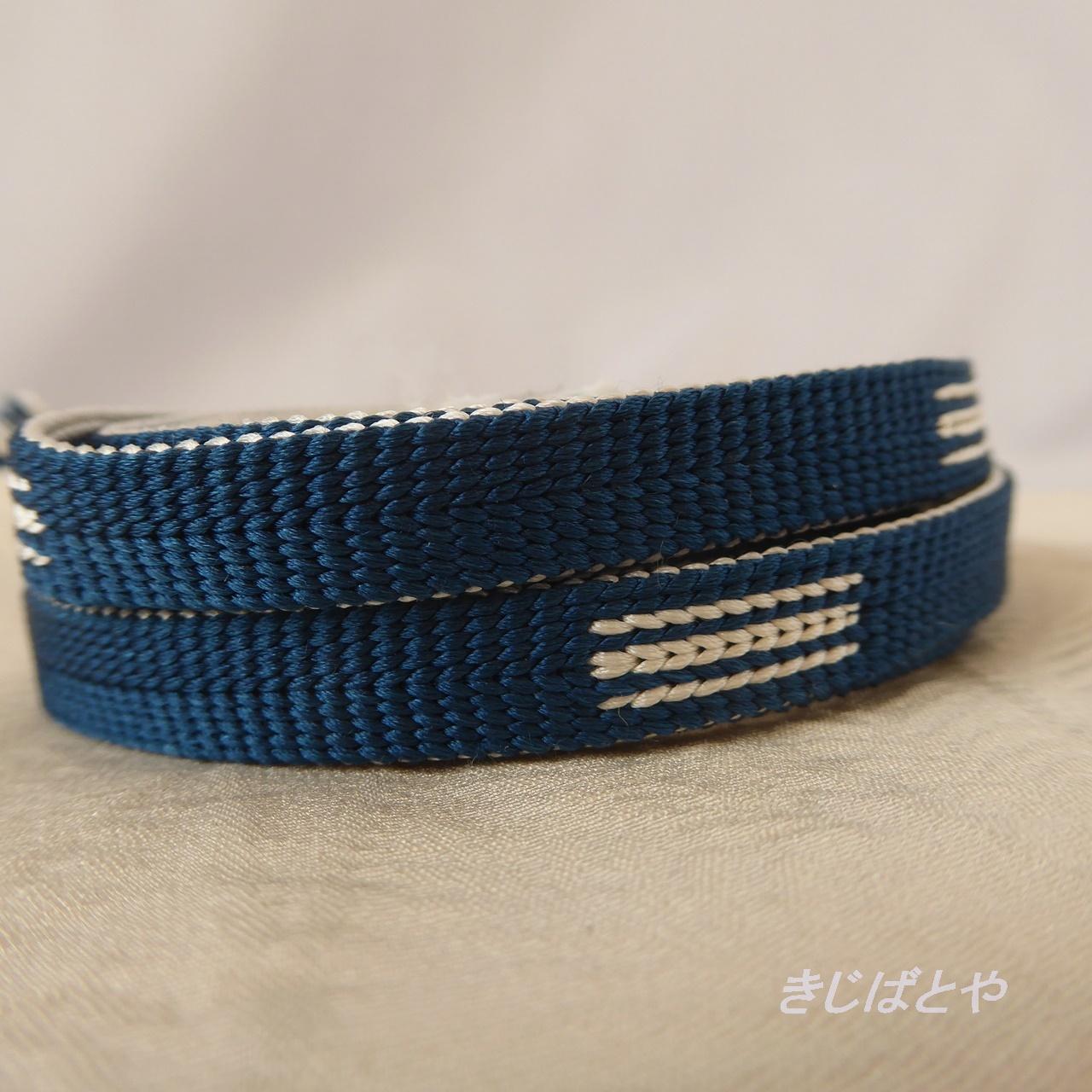 正絹 藍と白の三分紐