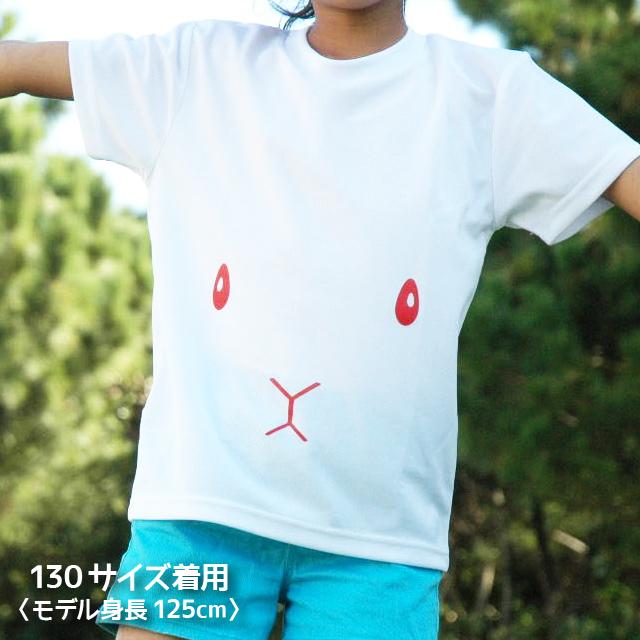 【在庫限り】うさぎフェイス キッズ Tシャツ〈size100〜150〉