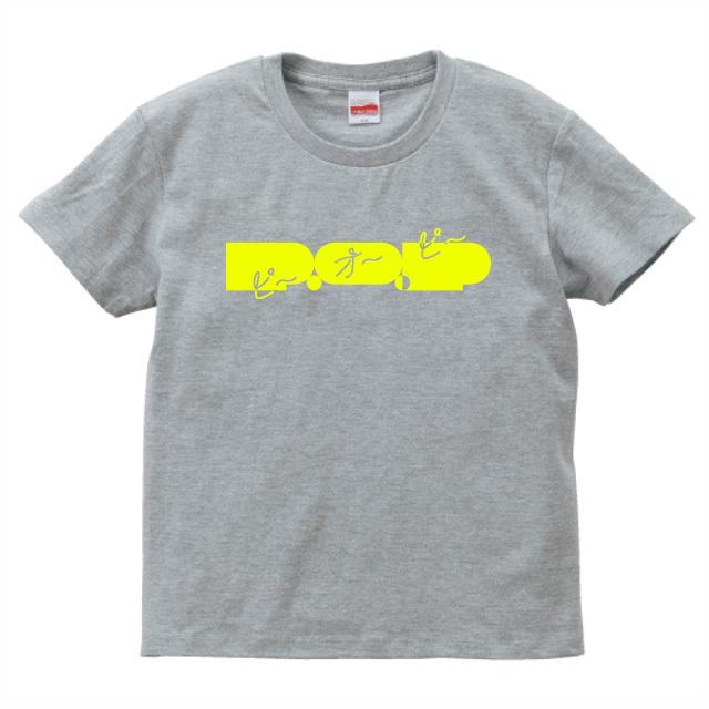 P.O.PロゴTシャツ 2017SUMMER(グレー / イエロー) - 画像1