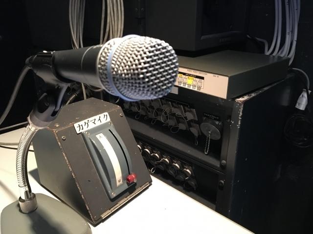 あなたとラジオ番組でおしゃべり