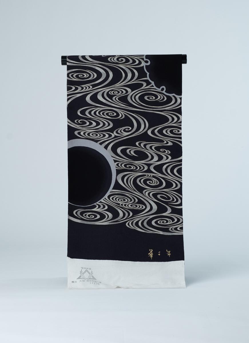 流水模様小紋の反物 華千年 友禅染 正絹製 カジュアル
