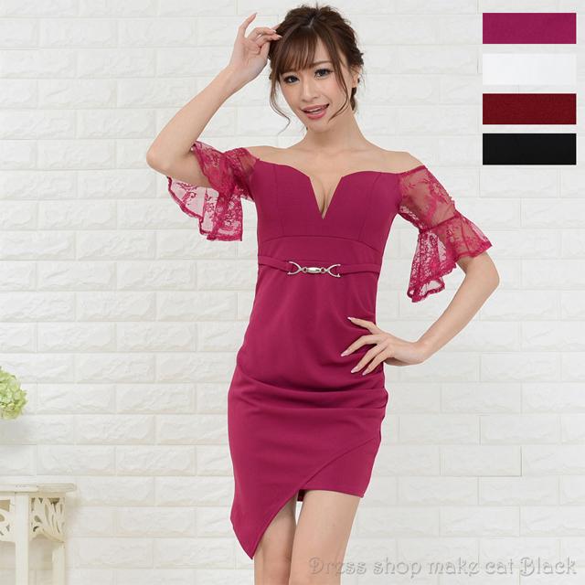 (フリーサイズ) ミニドレス セクシーレースオフショル キャバドレス ドレス パーティー 3038
