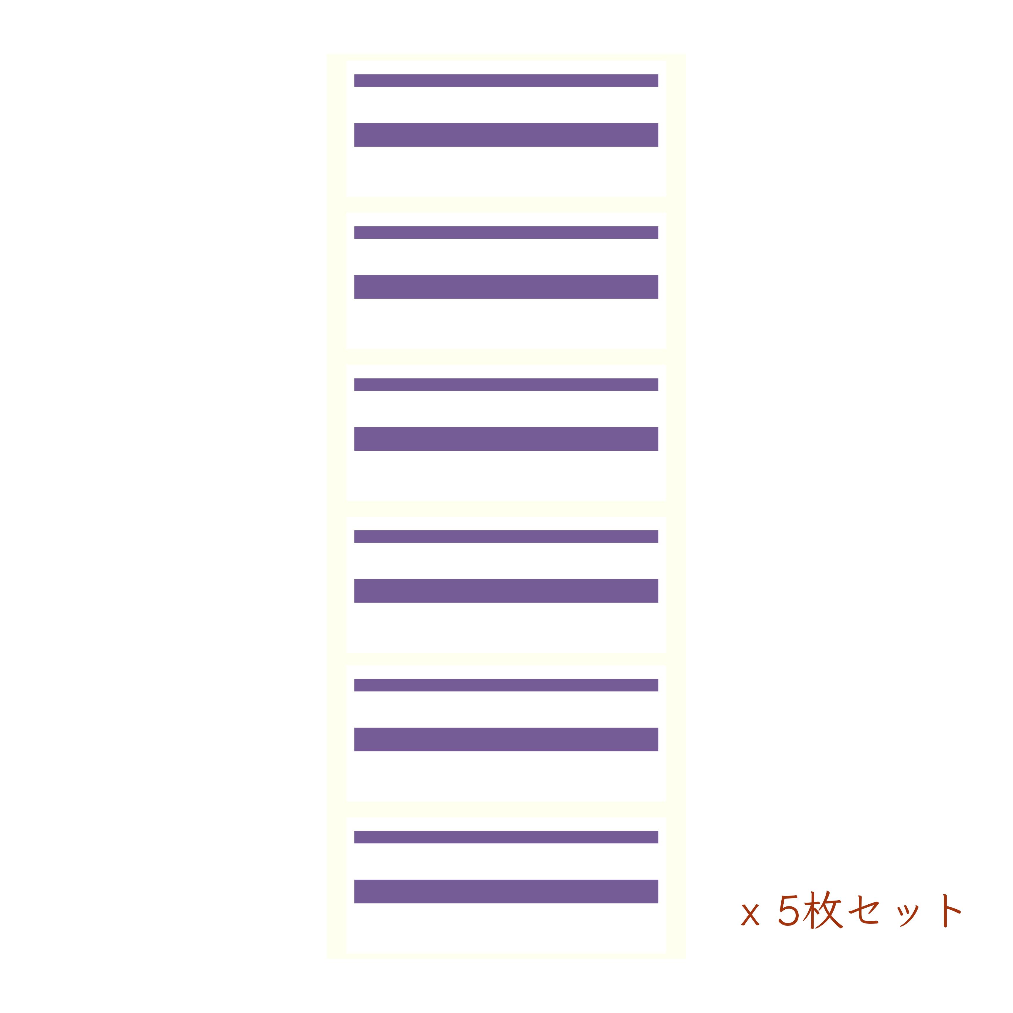 フォルダーラベル 紫