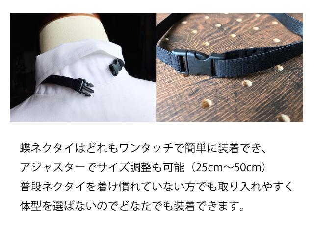 木製 蝶ネクタイ #Navy dot style - 画像4