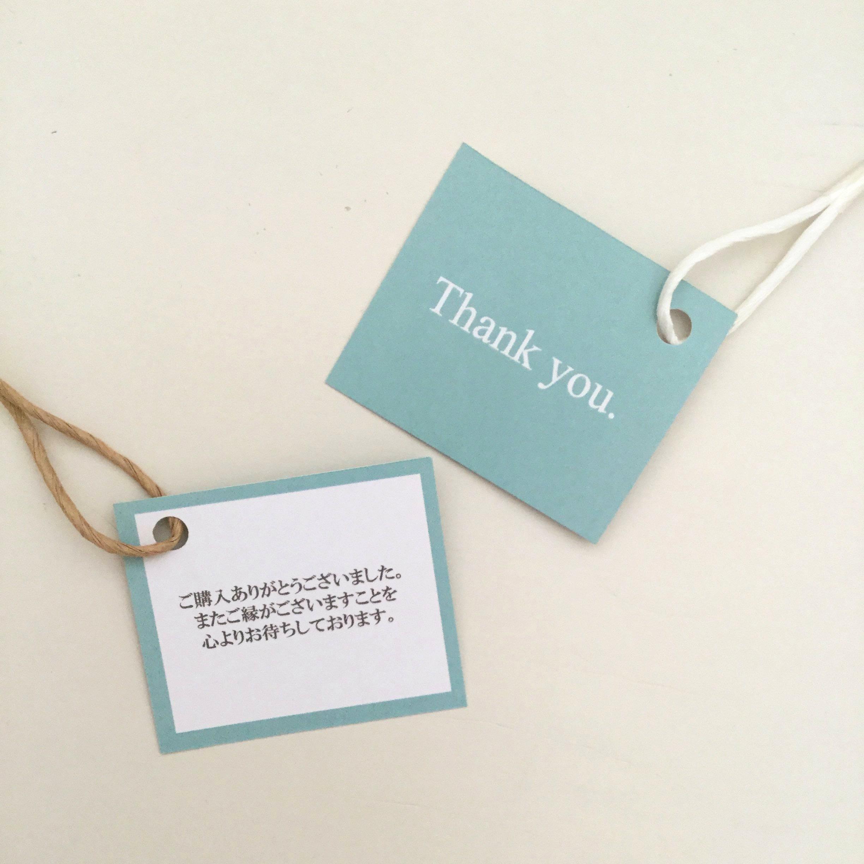 【50枚】サンキューカド  タグ 裏面メッセージ入り ブルー