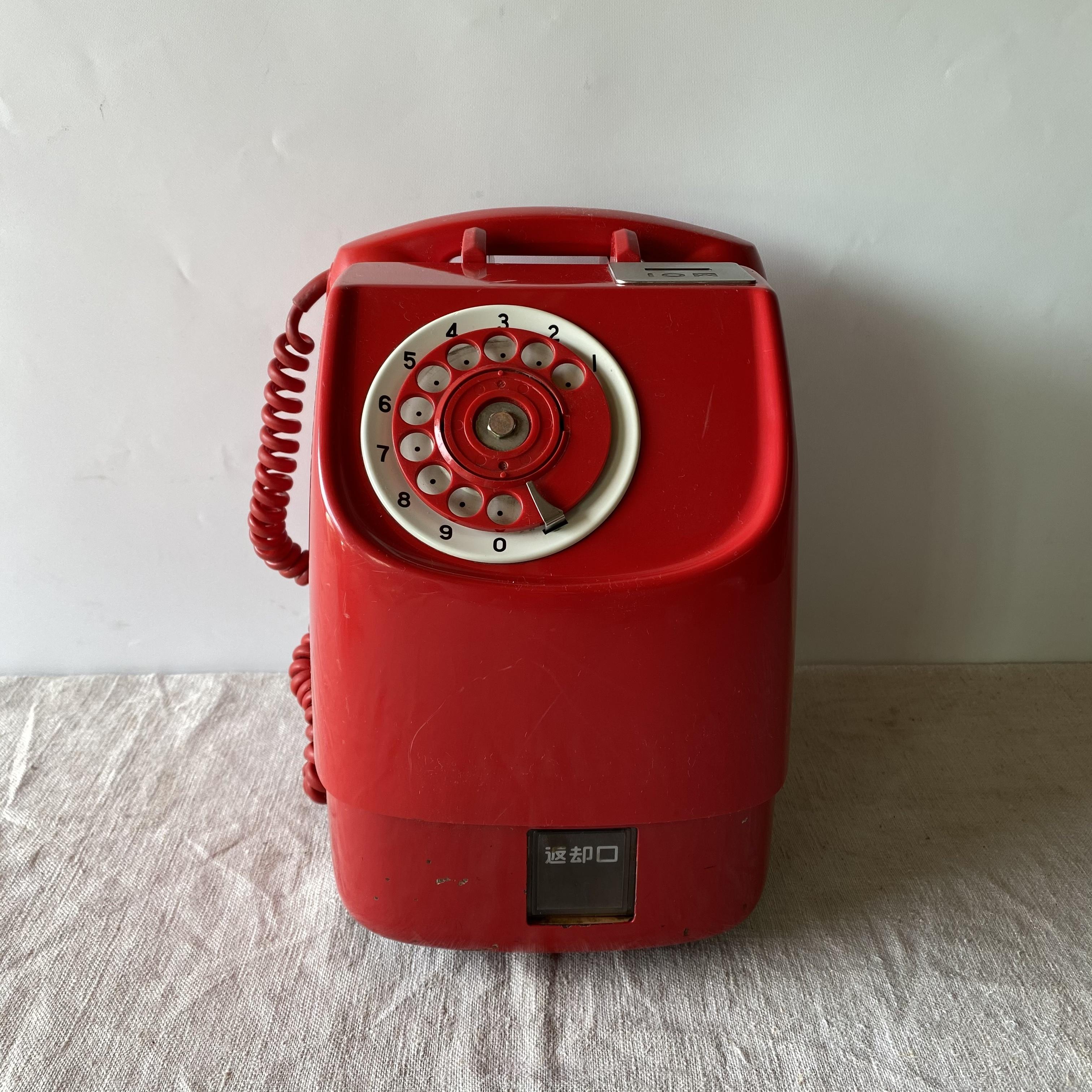 赤電話 公衆電話 1974年 田村電機製作所製 671-A電話機