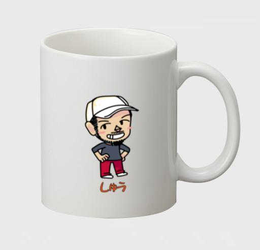 しゅうマグカップ(OWLグループ)