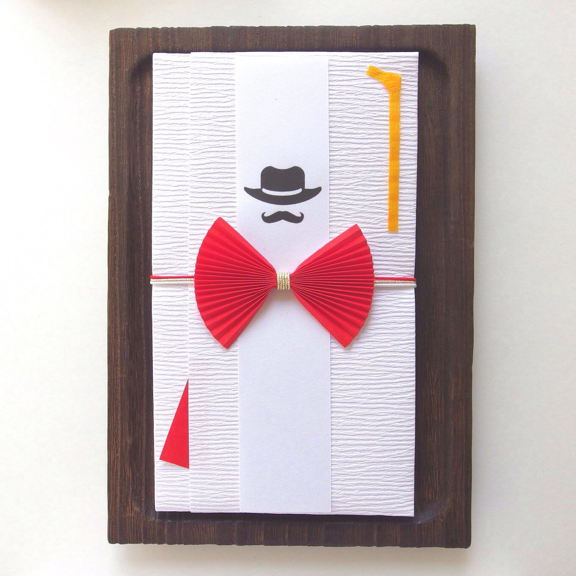 【ご結婚祝に】祝儀袋・蝶ネクタイ(赤)