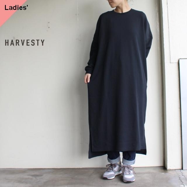 【再入荷】HARVESTY ワッフルロングワンピース A51902 (ブラック)