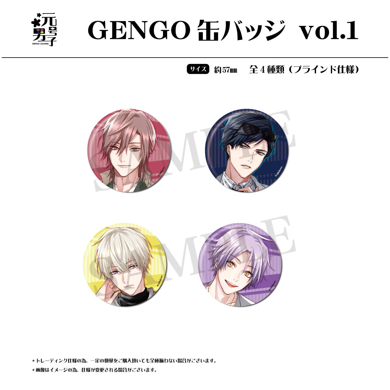 GENGO缶バッジ vol.1