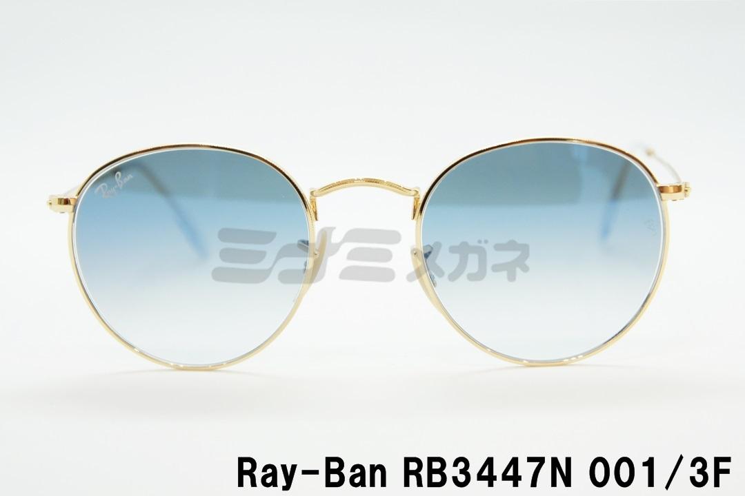 【正規取扱店】Ray-Ban(レイバン) RB3447-N 001/3F 50サイズ ラウンド ボストン