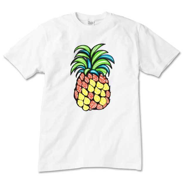 ◆メンズTシャツ◆ ジューシーパイナップル 親子コーデ対応 ホワイト