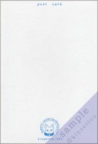 ポストカード - なんと三角 無重力
