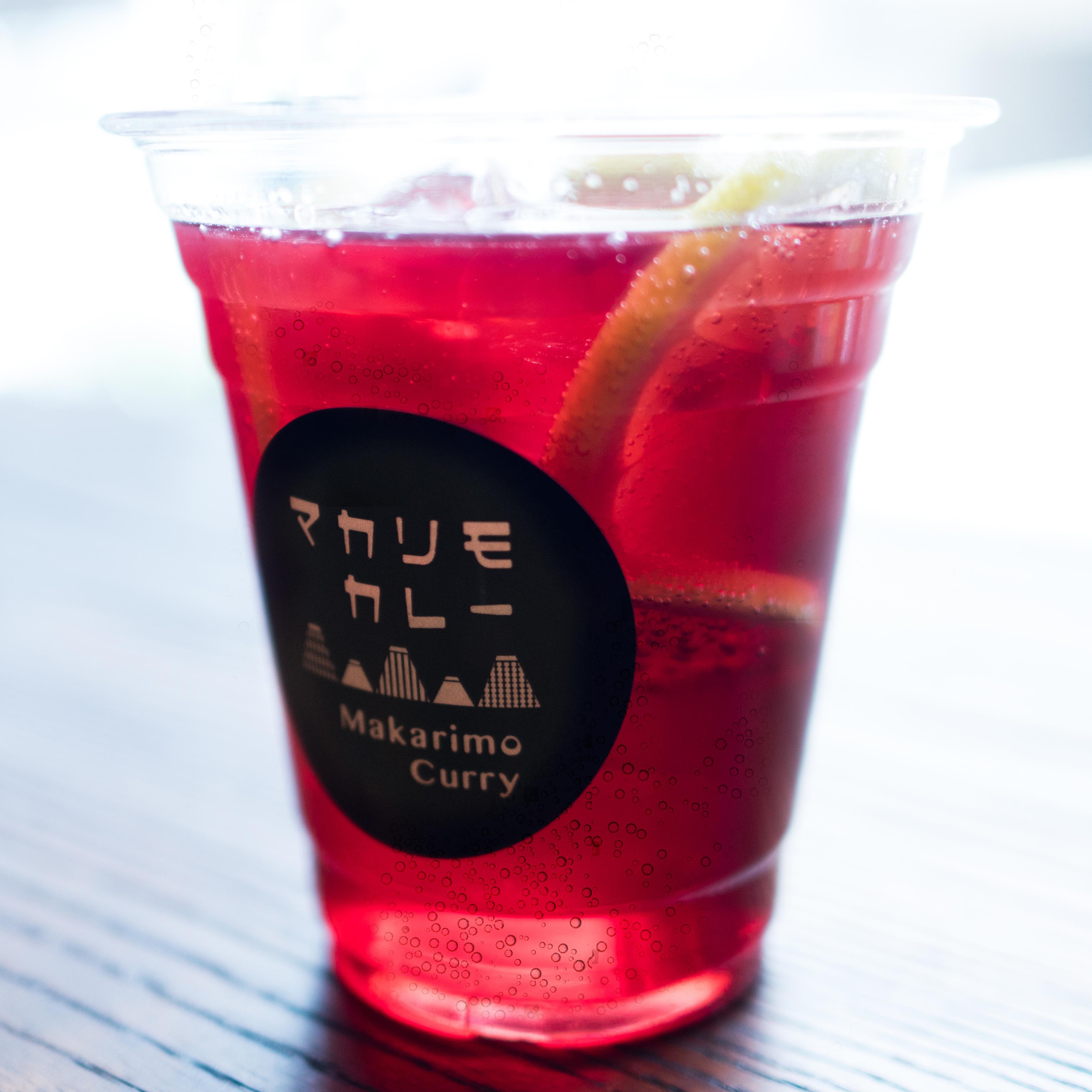 [ サイドメニュー ] ざくろ黒酢 レモンソーダ / Pomegranate black vinegar lemon soda / 紅石柳檸檬氣泡