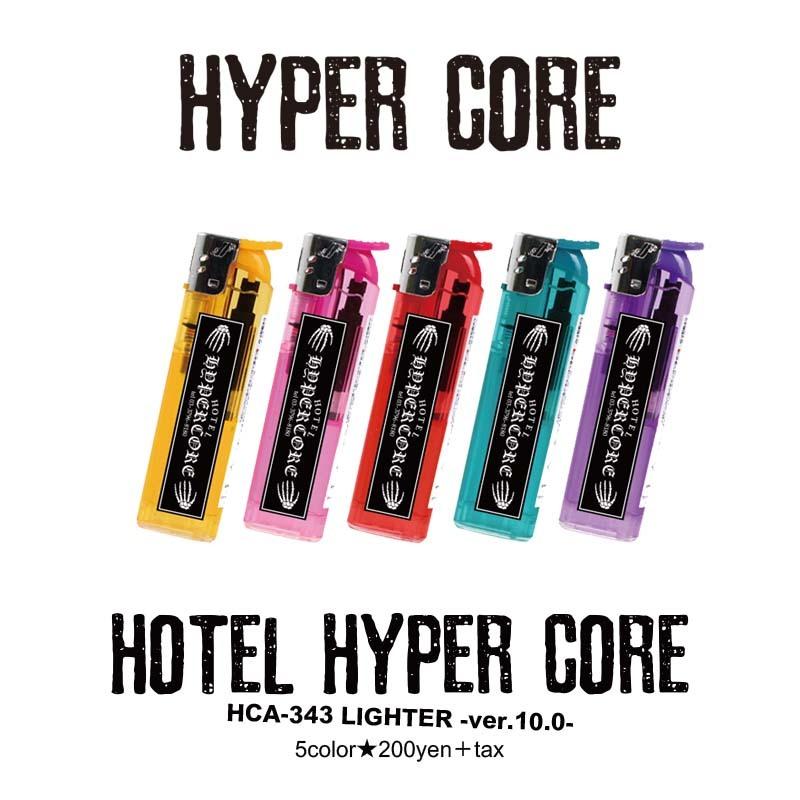 A-343 HOTEL HYPER COREライター -ver10.0-