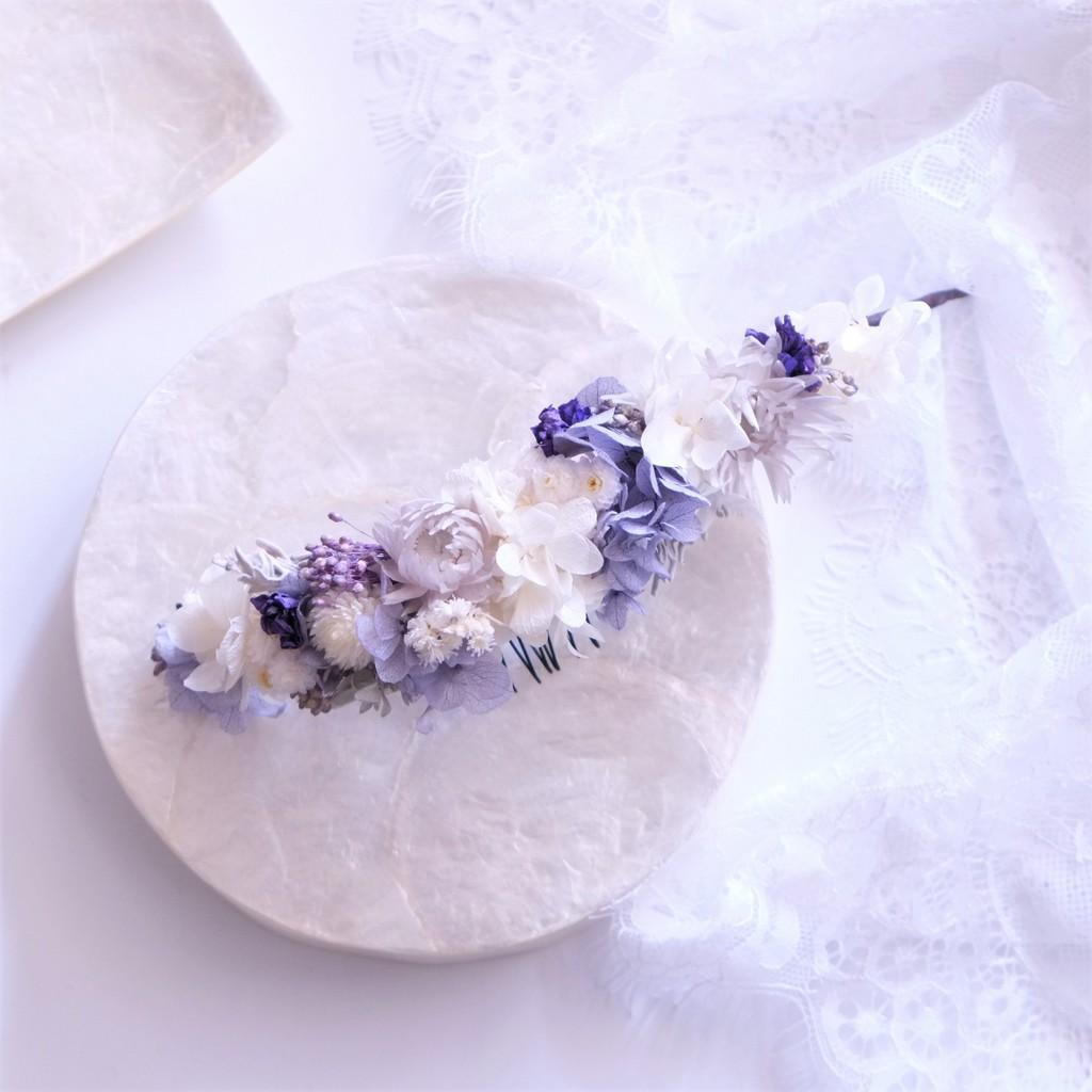 〖 紫陽花とスモールフラワーのヘッドドレス・ホワイトブルー 〗プリザーブドフラワーの髪飾り。フラワーボンネ・ハーフ花冠。