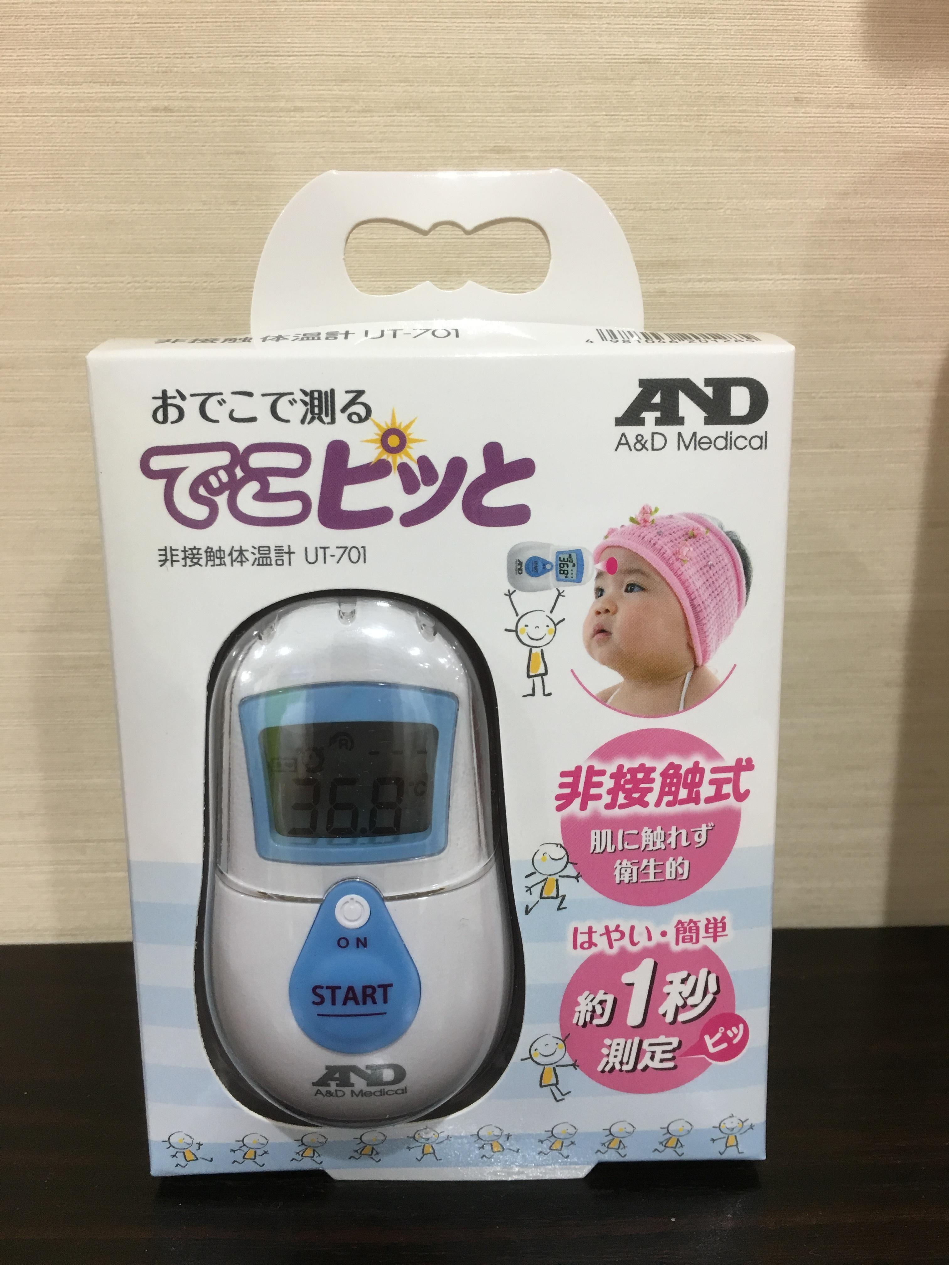 非接触式体温計でこピッと ブルー