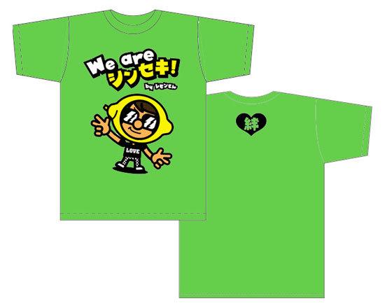 Tシャツ(緑)