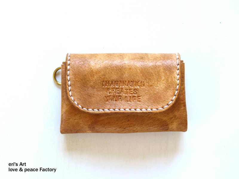 【受注生産】コンパクト財布02 *5×5カラーパターン* OD-W-01-02