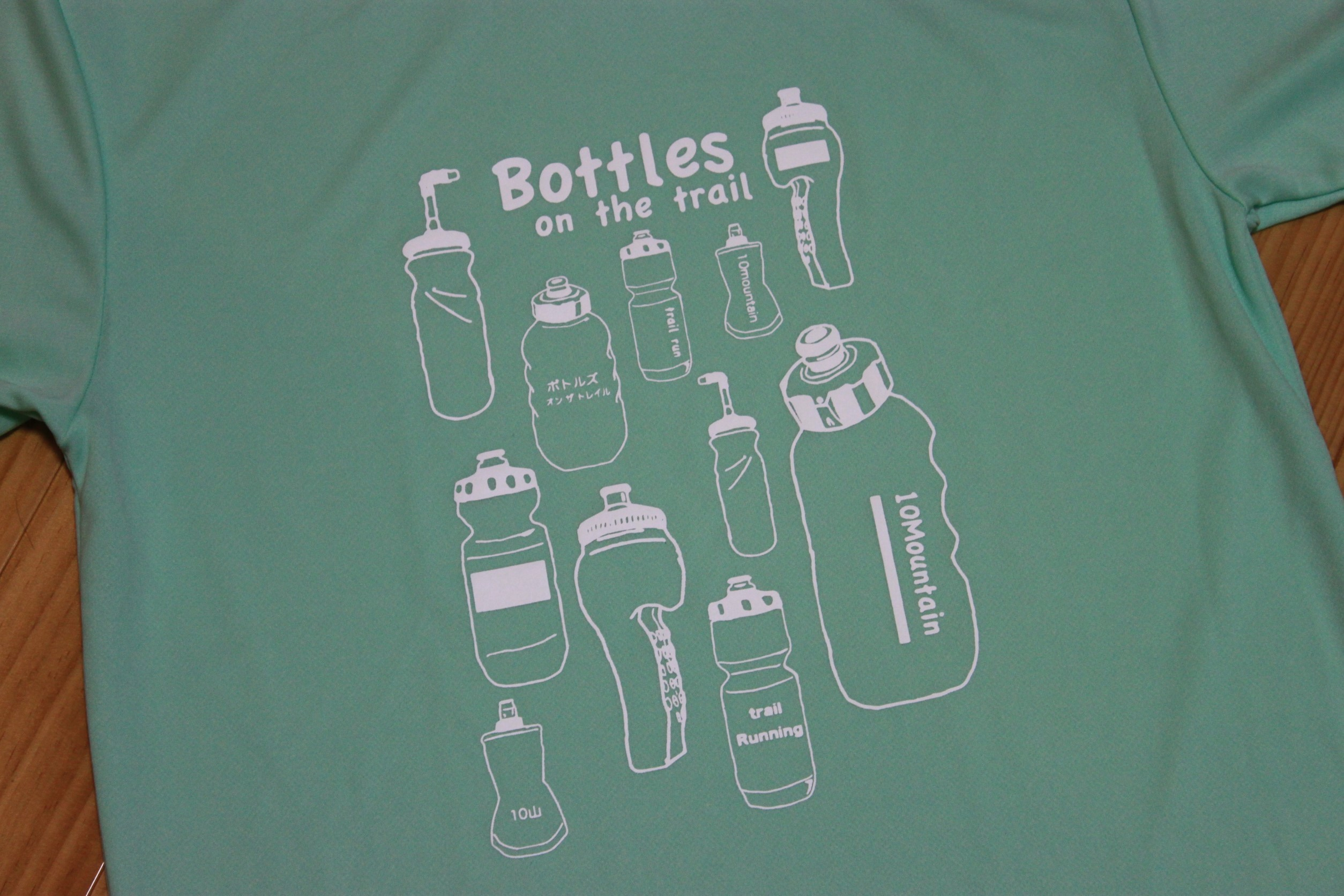 Bottles on the trail / Melon T-shirts