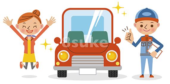 イラスト素材:整備士と車と女性ドライバー/修理・清掃後(ベクター・JPG)