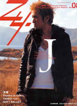[雑誌]Zy.[zi:] No.8