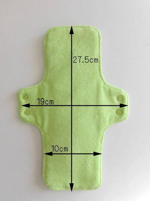 オーガニックコットン バンブー 布ナプキン kokonapu 一体型 Mサイズ 【普通の日~多い日用】
