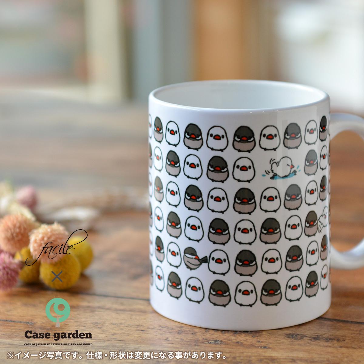 文鳥 マグカップ 文鳥 グッズ 可愛いマグカップ 文鳥 マグカップ 通販 販売 文鳥ラッシュ/facile×ケースガーデン
