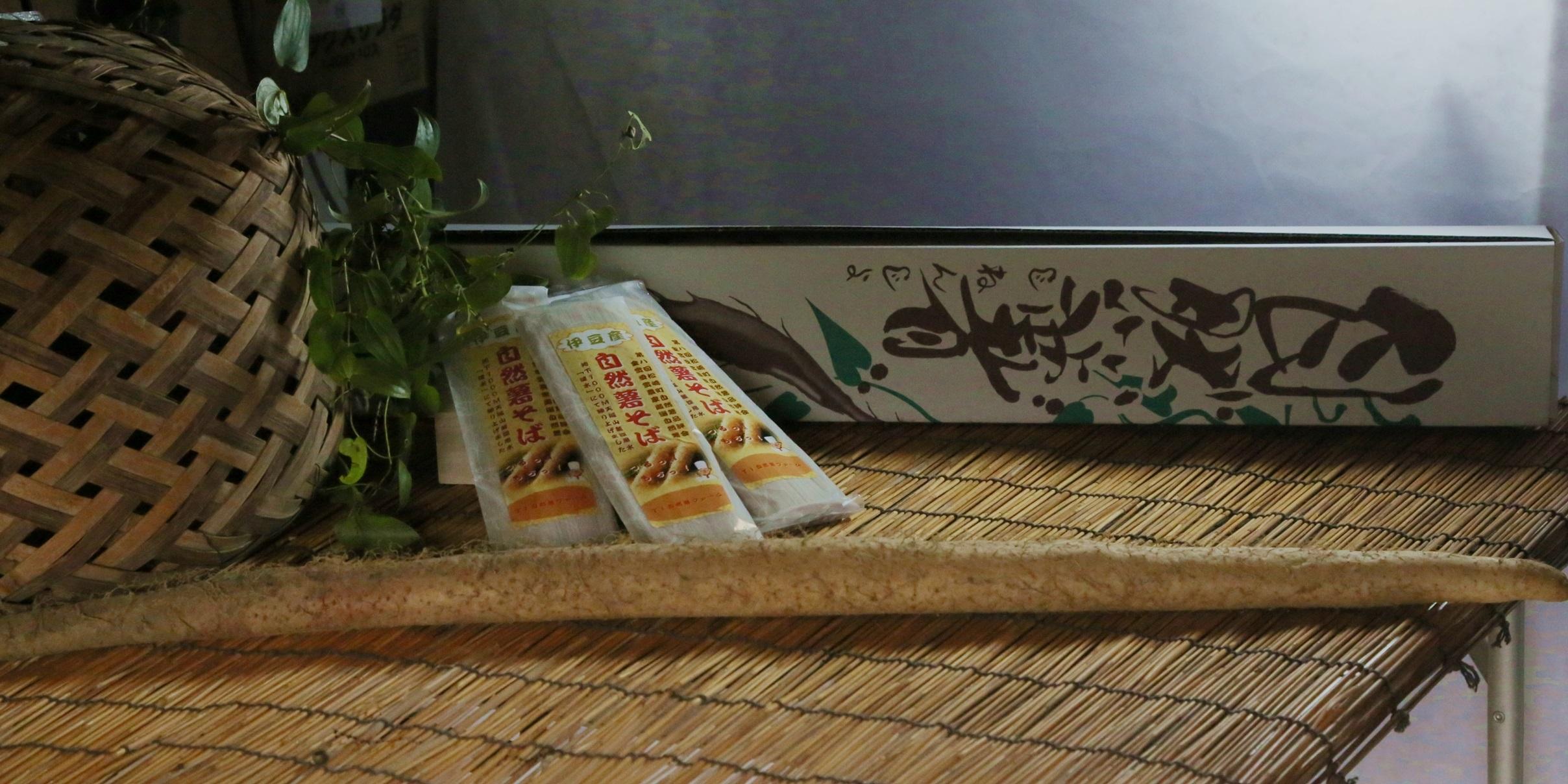 【ご贈答セット】特選 極濃自然薯(1000g+自然薯そば(3パック))