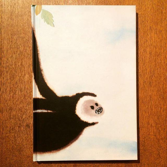 ローラ・オーウェンス画集「Laura Owens」 - 画像1