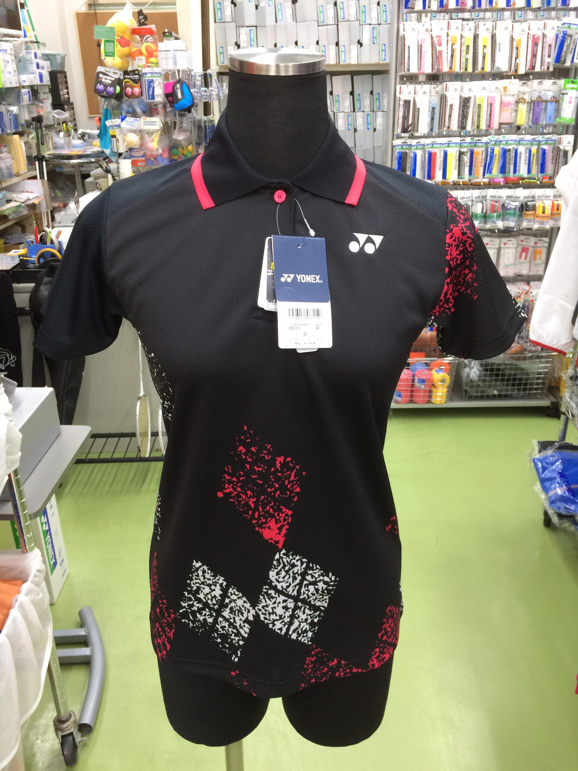 ヨネックス レディースゲームシャツ 20311 - 画像1
