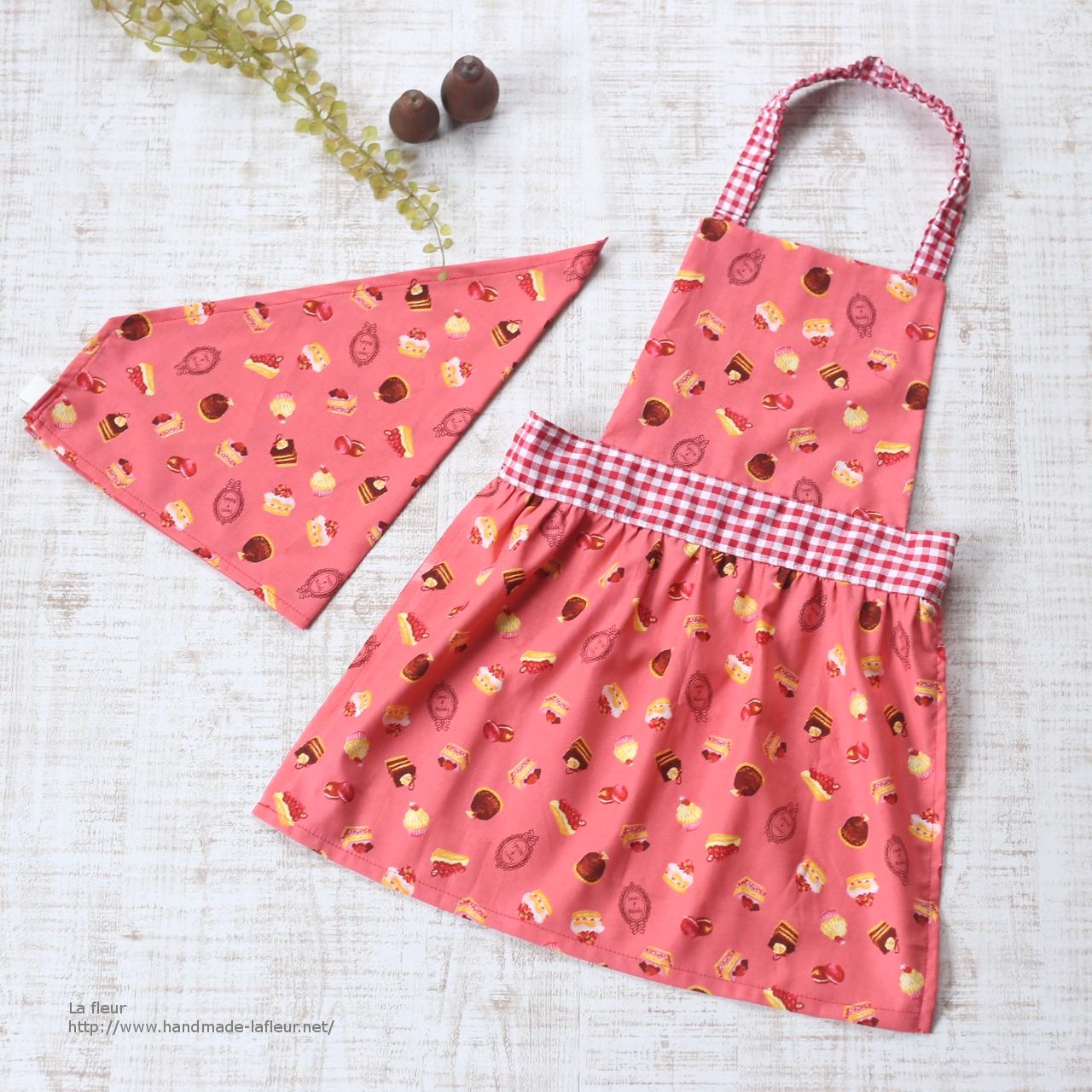 ■試作【100-120】キッズエプロン・三角巾セット スウィーツケーキ ピンク 女の子用ギャザーエプロン/La fleur