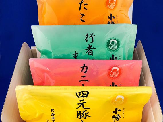 北海道のお惣菜 小樽飯櫃 Aセット※送料無料