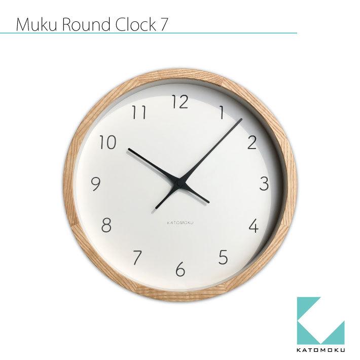KATOMOKU muku round wall clock 7 km-60N