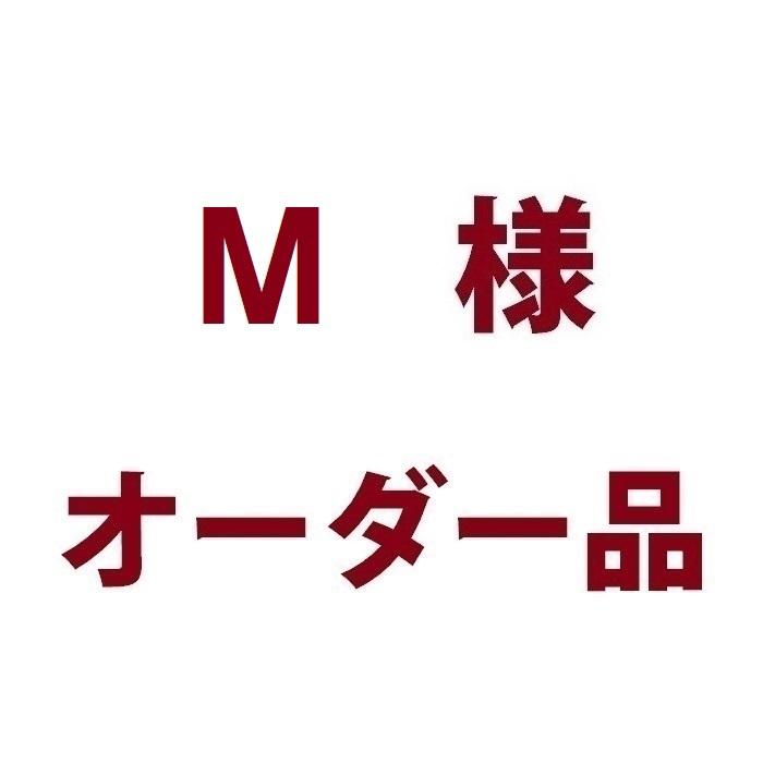 ☆オーダー品☆(肉球)
