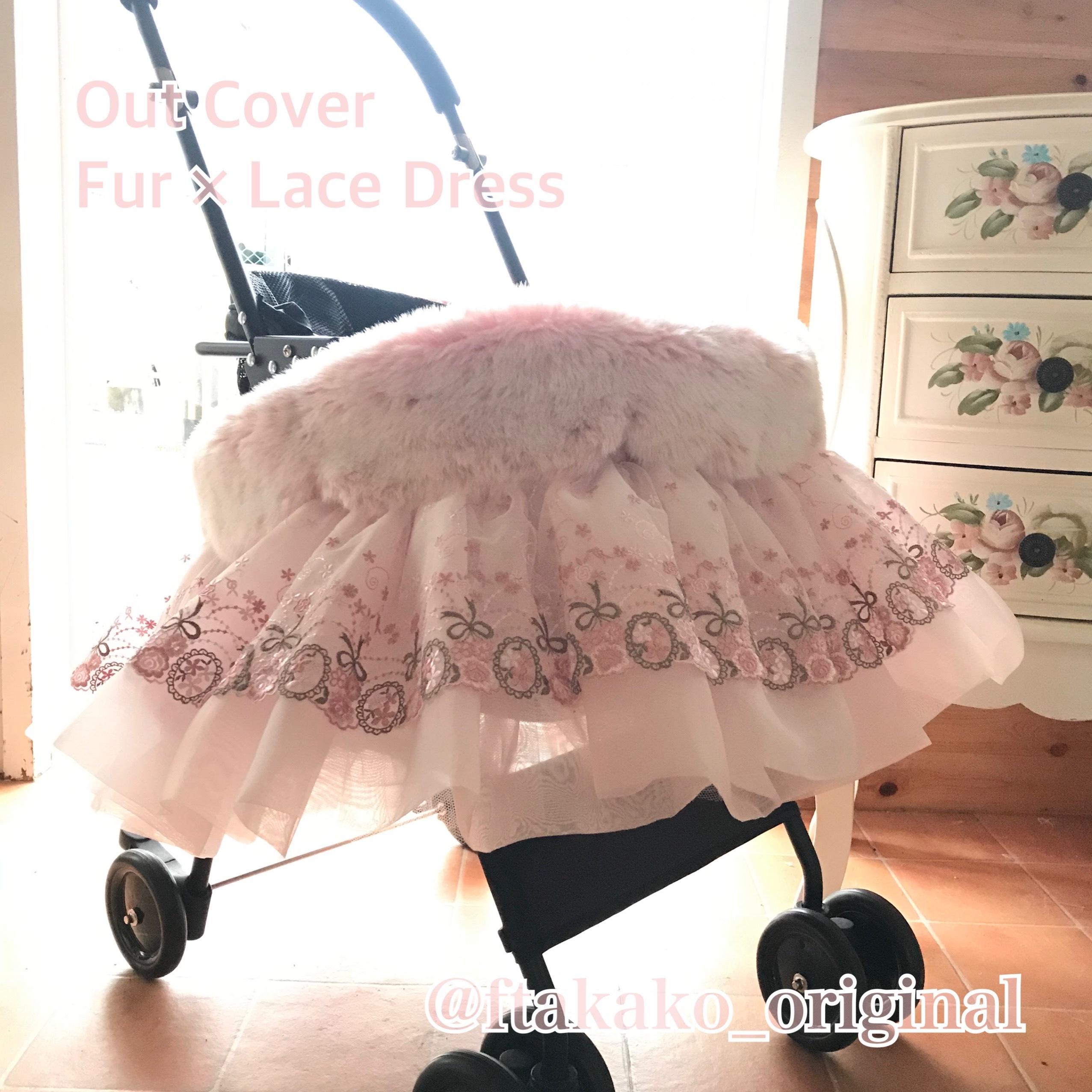 M①サイズ  アウトサイドカバー 帯タプ ファー×レースドレス