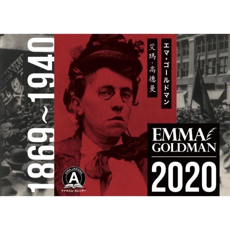 アナキズム・カレンダー 2020 - Emma Goldman