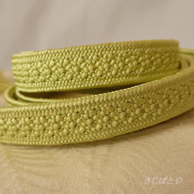 正絹 若草色の平織りの帯締め