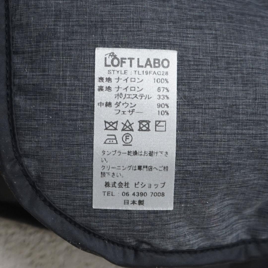 【2020/秋冬再入荷予定】 The Loft labo ロフトラボ KONG キルティングダウンケープ (品番tl19fac28)