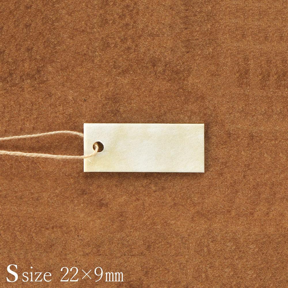 D113 アンティーク値札タグ S 下げ札 糸付きタグ 9×22mm 50枚