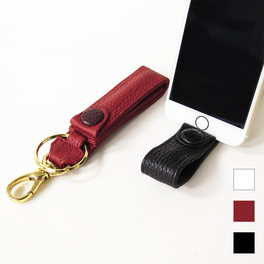 本革キーリング スマホ縦に変わるキーホルダー シュリンクレザー Leather Smart KeyRing