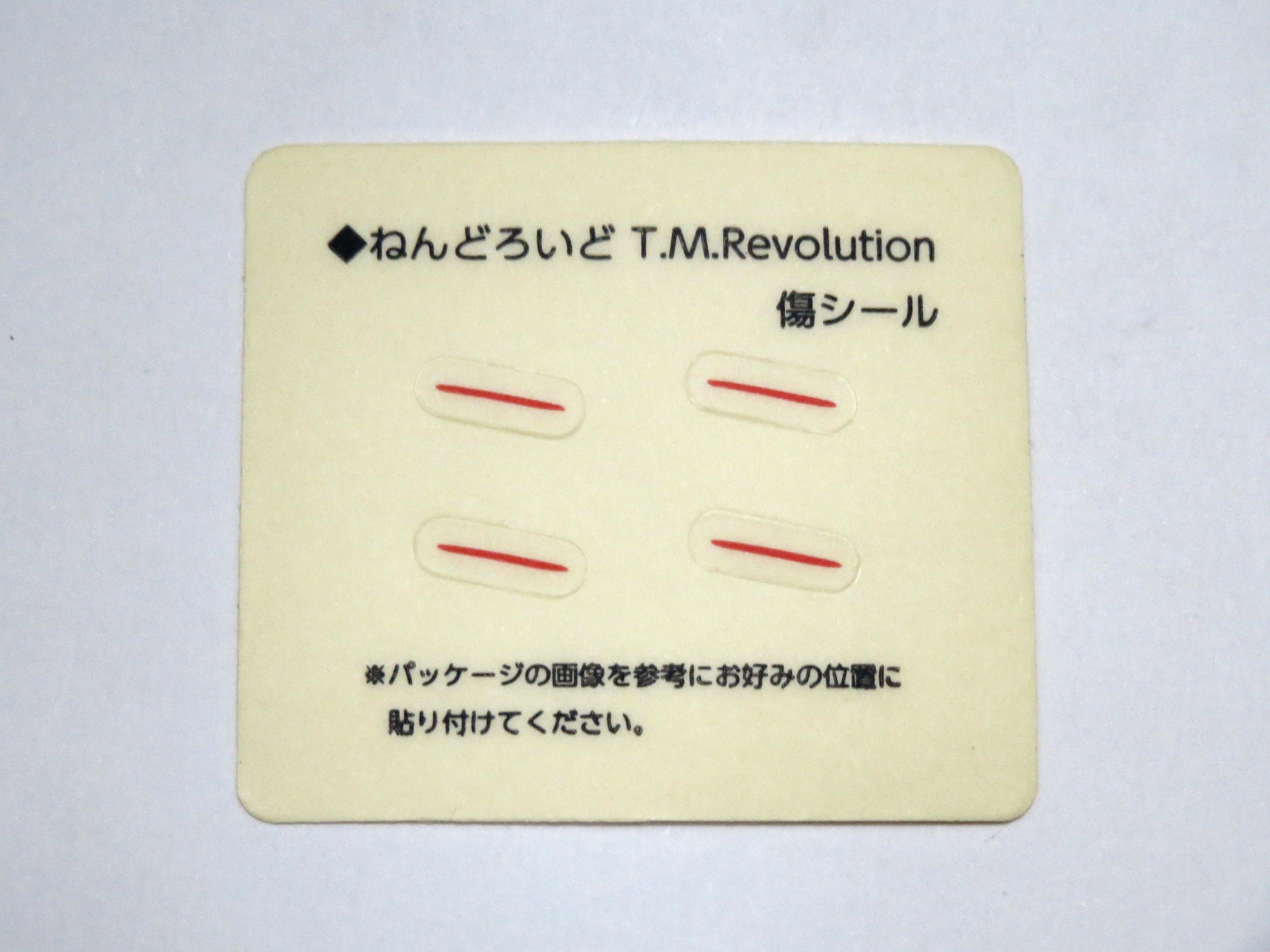 再入荷【369】 T.M.Revolution 西川貴教 小物パーツ 傷シール ねんどろいど