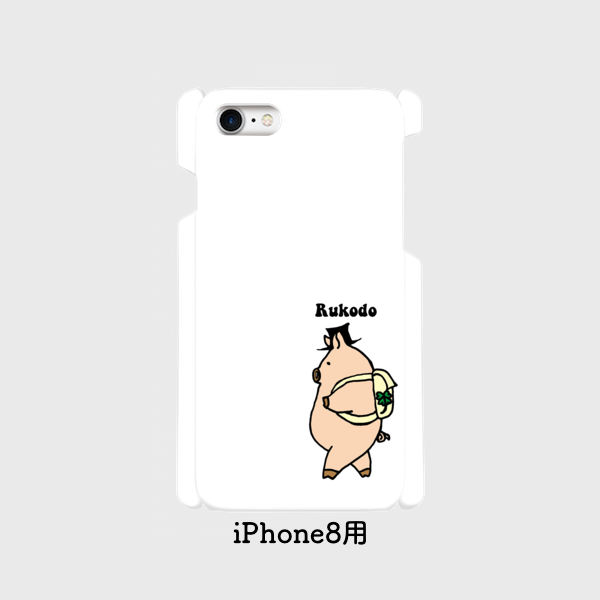 iPhone(X/8/7/6s/6)ケース 旅するぶたさん(ホワイト)
