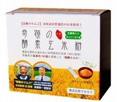 ★産直★奇跡の酵素玄米粉【4g×30包】
