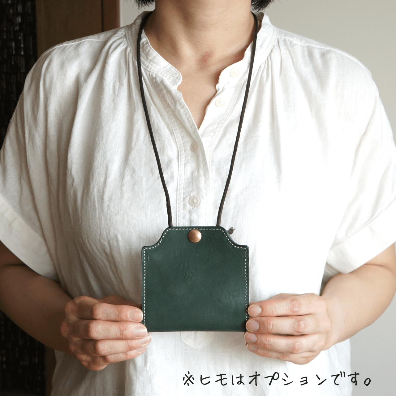 【抗菌】マスクケース(グリーン)★布マスク・不織布マスク両対応