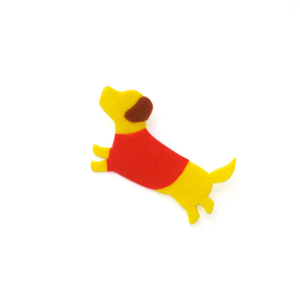 アイロン接着 フェルト アップリケ(犬)