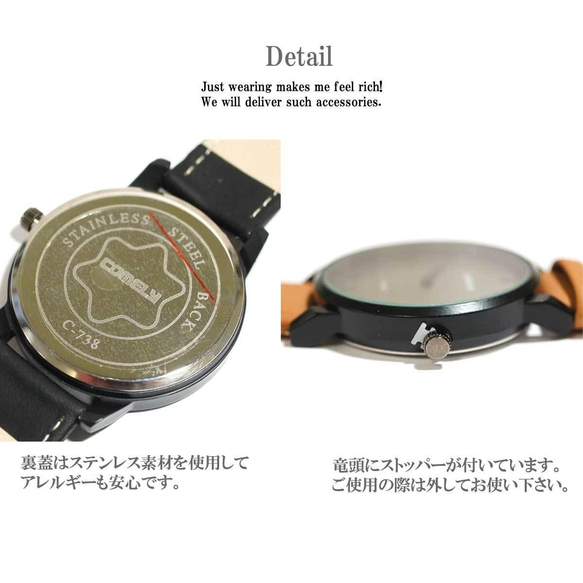 632f4e5c74 メンズウォッチ メンズ 時計 出来る男のカジュアルウォッチ! ヌバックスエードウォッチ 腕時計 ブレスレット カジュアル時計 メンズ時計 レザー時計  革 ブレスレット ...