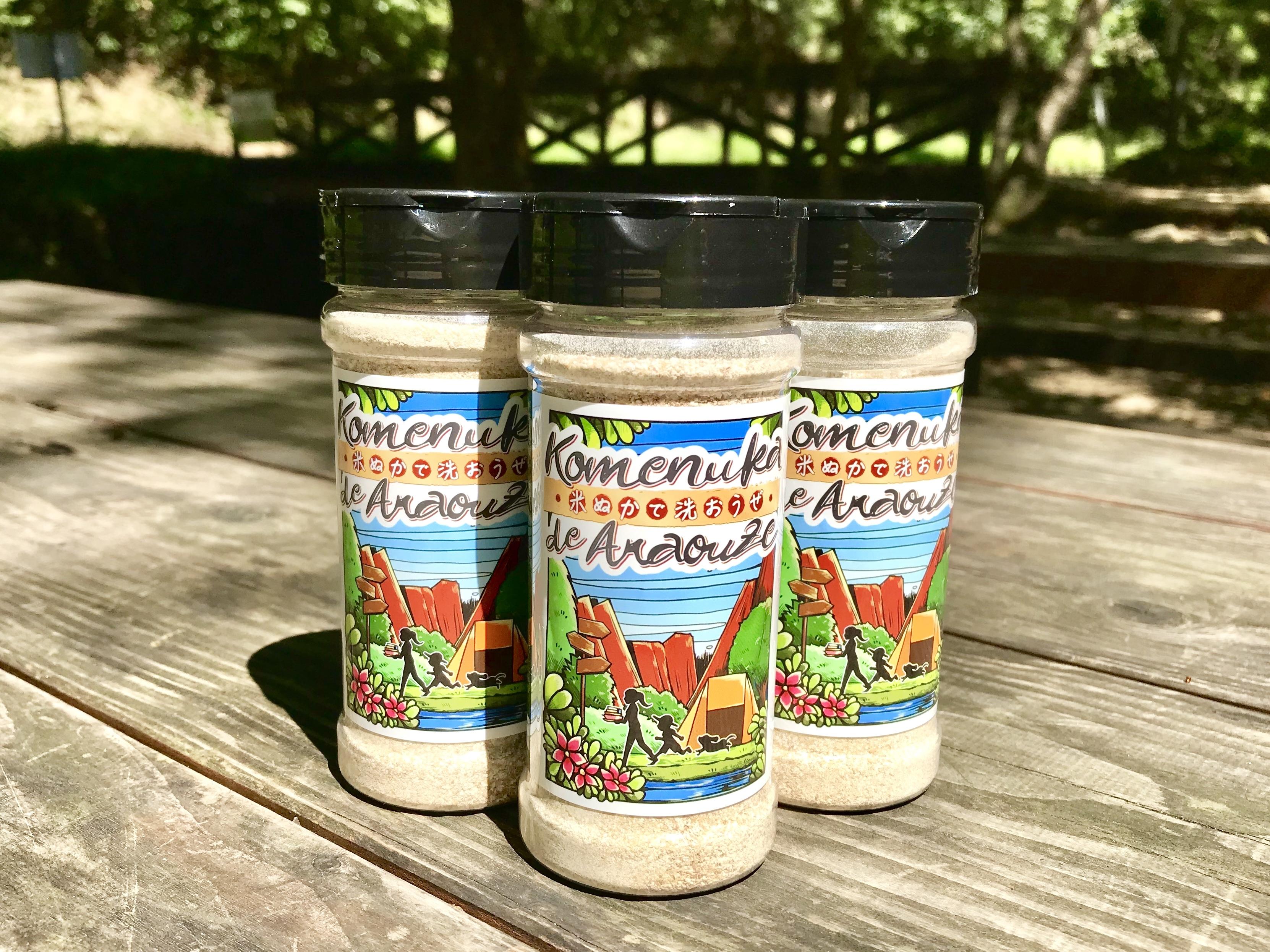 米ぬかで洗おうぜ 3個セット 無添加 キャンプ用 米ぬか粉末洗剤