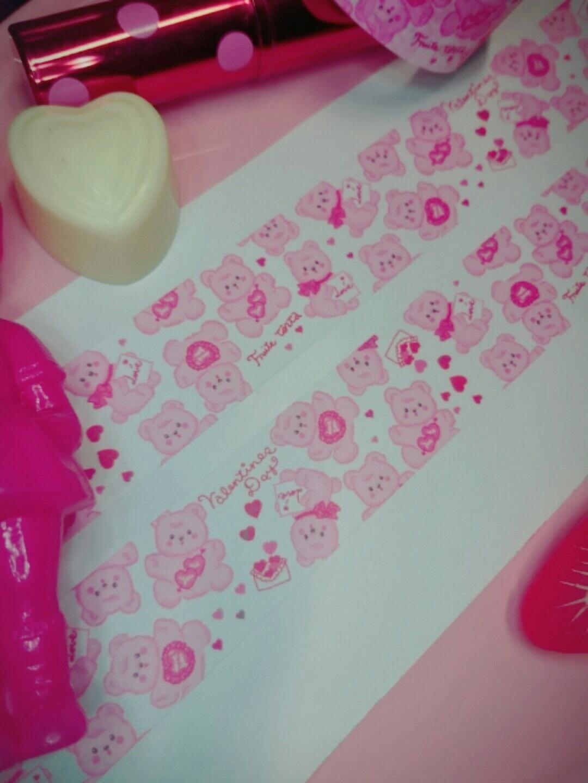 バレンタインぬいぐるみくまちゃんマスキングテープ24mm
