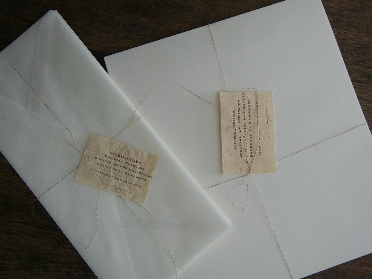 未草|封筒